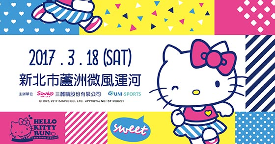 Hello Kitty Run 2017 - The Power of Sweet